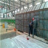 安阳市铁路器材有限责任公司