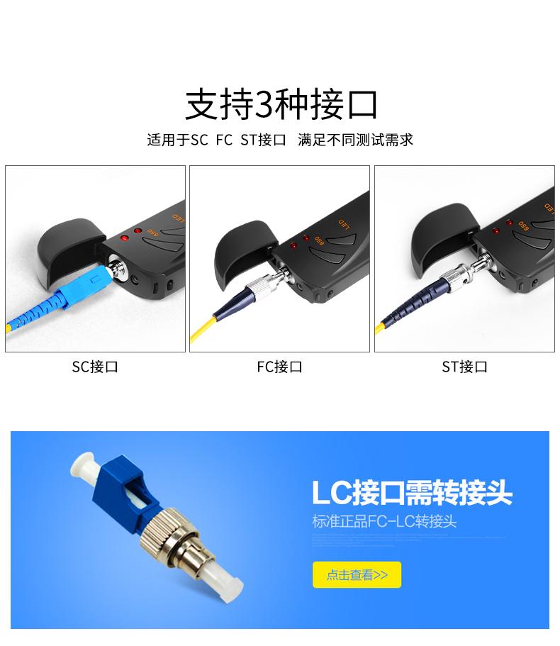 新款红光笔--描述2--锂电--天猫店专用_05.jpg