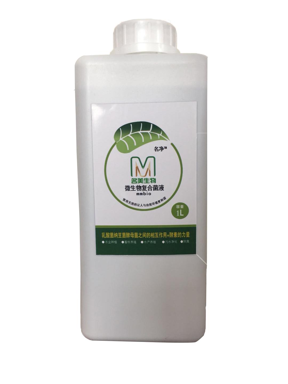 微生物复合菌液