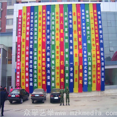 南京横幅制作厂