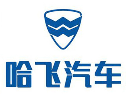 Hafei Automobile