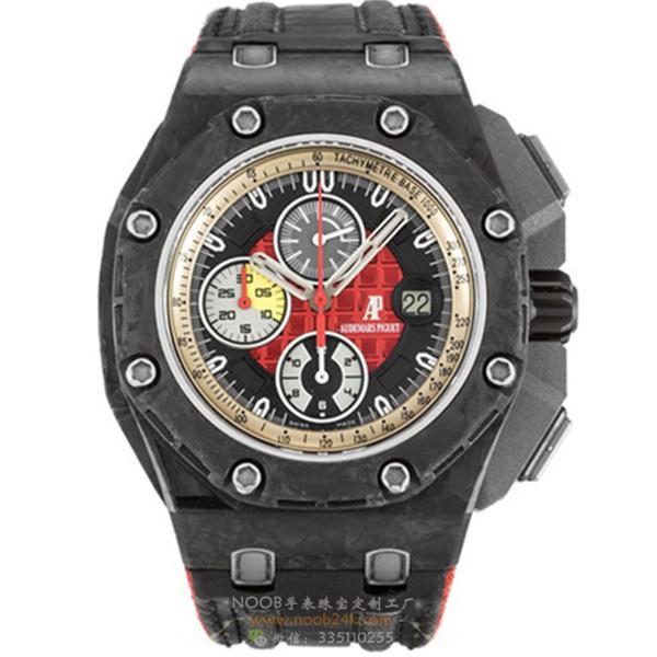 【JF厂】爱彼皇家橡树离岸型系列26290IO赛车元素纪念腕表