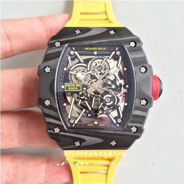 【KV厂】里查德米尔男士系列RM 35-01黄锻造碳纤维男士腕表