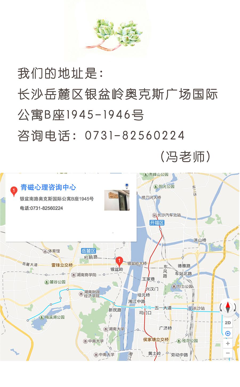公司介绍-6s.jpg