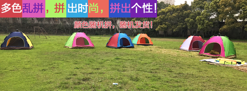 帐篷颜色展示