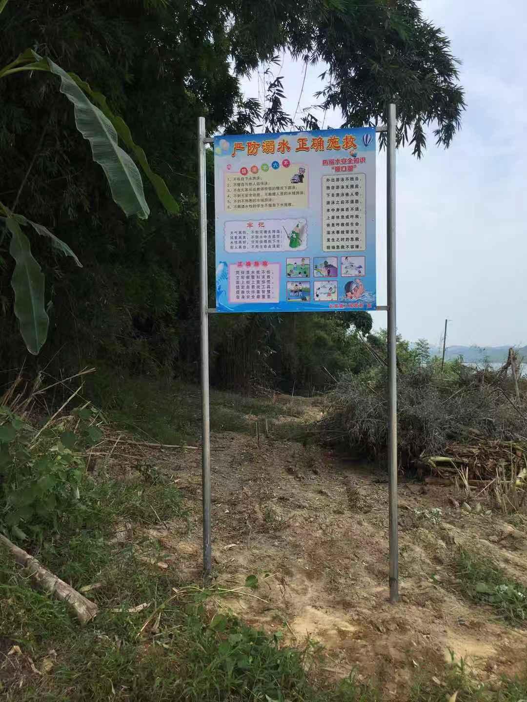 防溺水广告牌