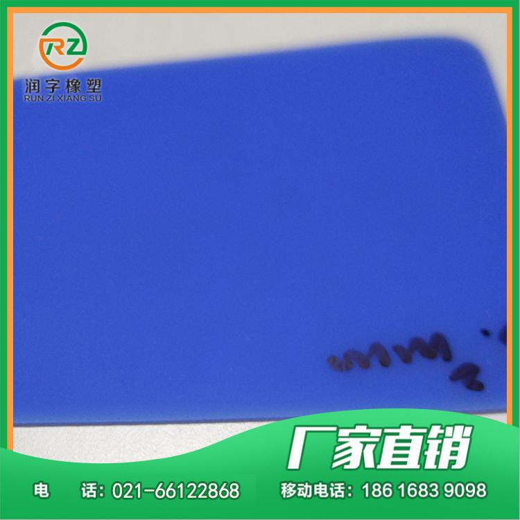 厂家直销 蓝色硅胶板 定制加工 颜色自选