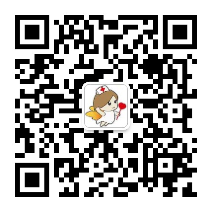 瑞庚臺醫微信客服