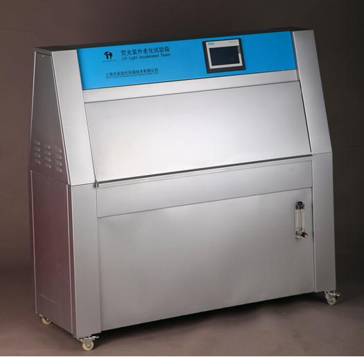 荧光紫外老化试验箱.png