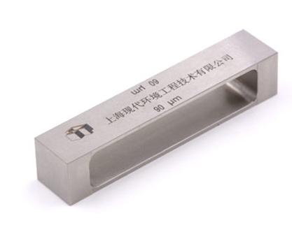 固定式湿膜制备器15.png