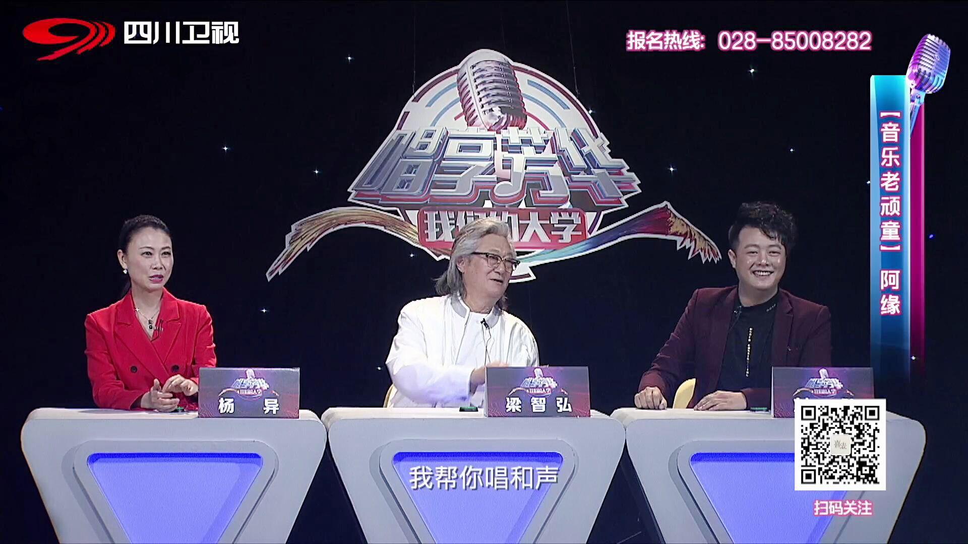 四川卫视刘彪.jpg