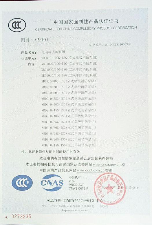 证书9.jpg