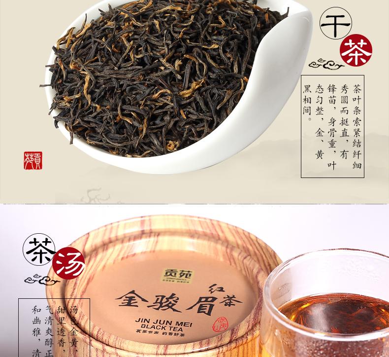 6950763882945金骏眉红茶罐-35g-一级_03.jpg
