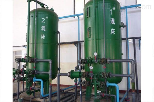 混床離子交換純水設備