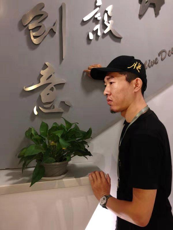 主任设计师-金洪波