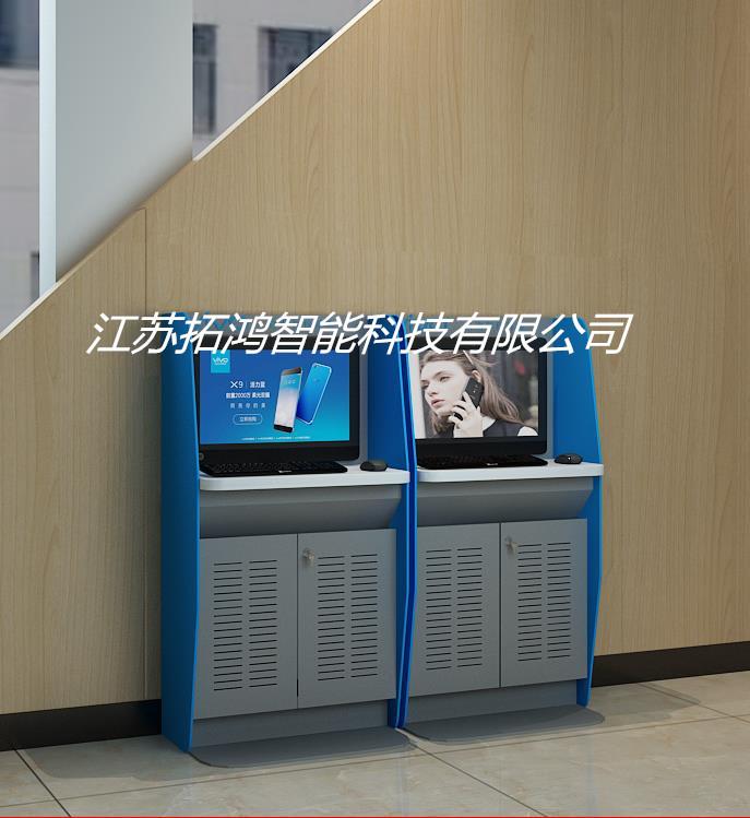 国内某大型通讯公司智能柜系统