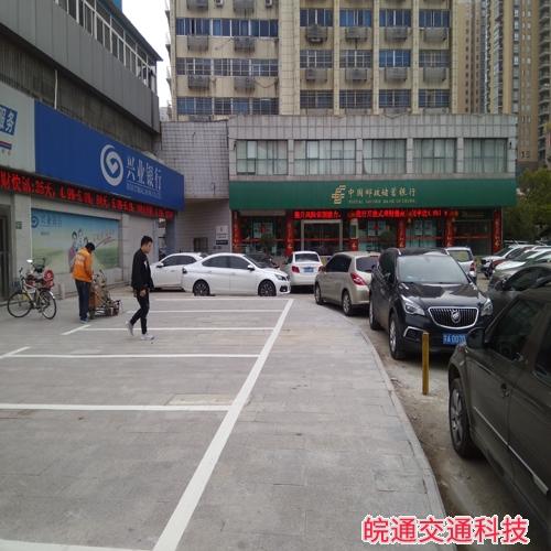 兴业银行停车位划线施工