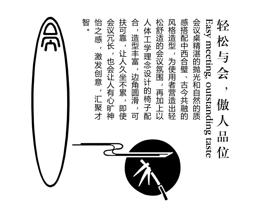 冠御品牌2019年产品画册(1)_15_副本_副本_副本.jpg