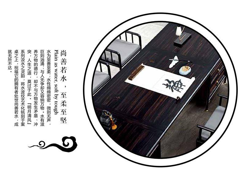 冠御品牌2019年产品画册(1)_18_副本_副本.jpg