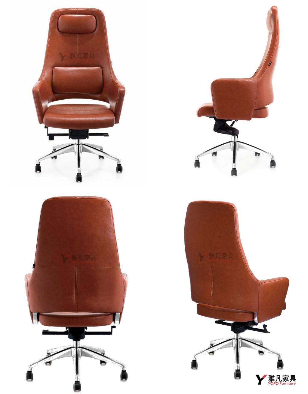 休闲椅|亚博app苹果下载地址椅|现代亚博app苹果下载地址空间休闲座椅YF-306A