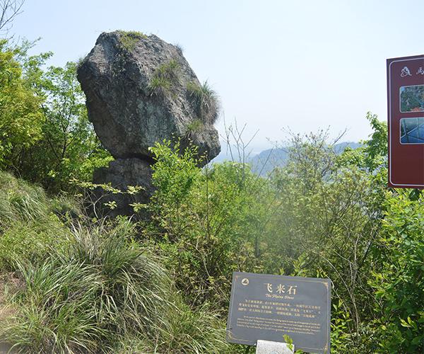 马仁奇峰基地