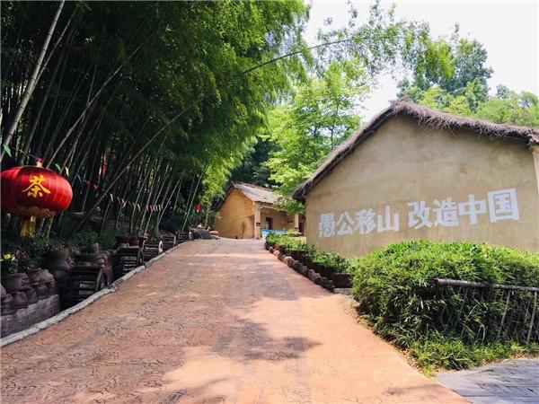 民俗村图片2