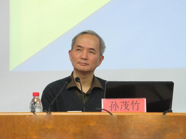 中国人民大学商学院--孙茂竹