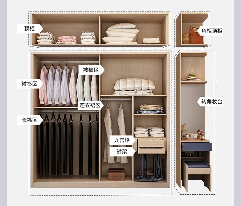 衣柜0WW-003B.jpg