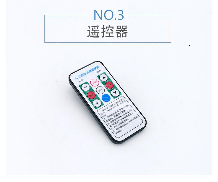 14-蹲便池自动感应器_10.jpg