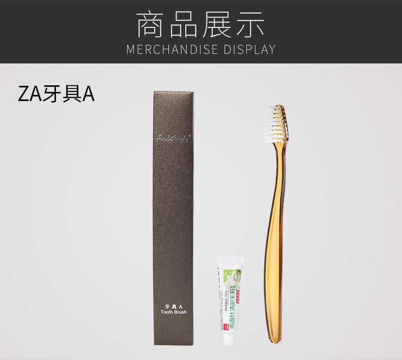 ZA系列牙刷现货详情790_10.jpg
