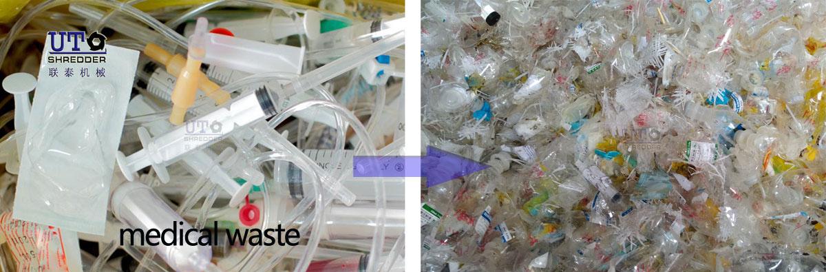 医疗废物-web.jpg