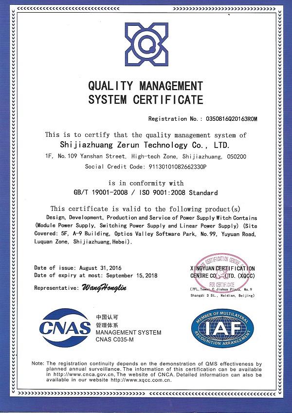 dc/dc模块电源生产厂家9001认证(英文)