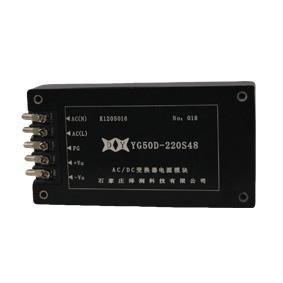 50WAC-DC模�K�源YG50D220s48
