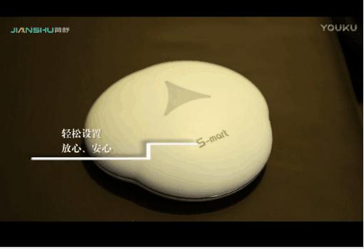视频展示    智能家居安防系统GS-S3