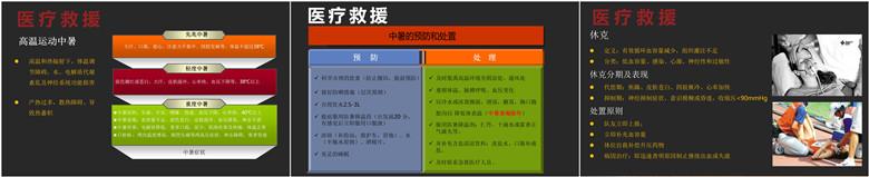 initpintu_副本 (2).jpg