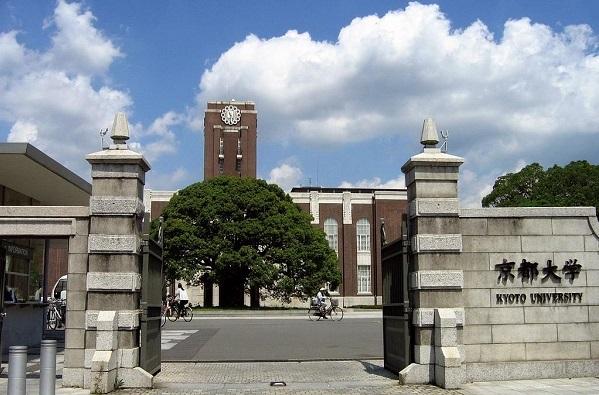 京都大学.jpg