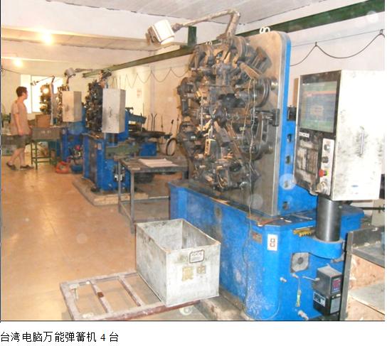 台湾电脑弹簧机