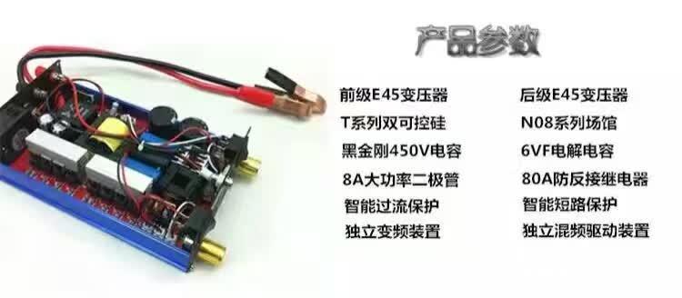 98000w捕鱼器价格_12v电鱼机打3-4米深