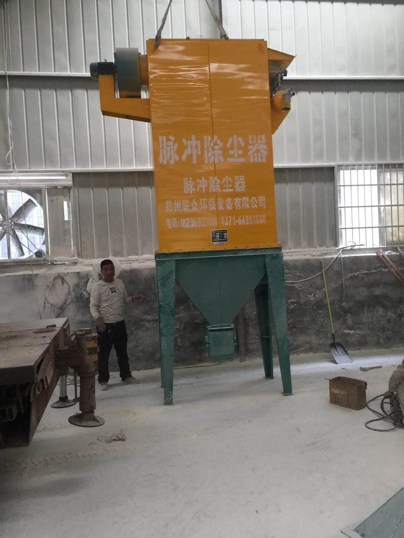 新密树脂加工厂,LDMC-32型 现场安装图