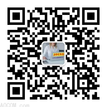 微信图片_20200731234704.jpg