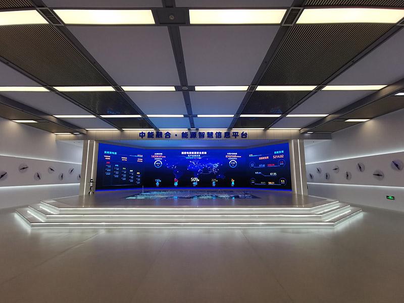 國家能源展示中心