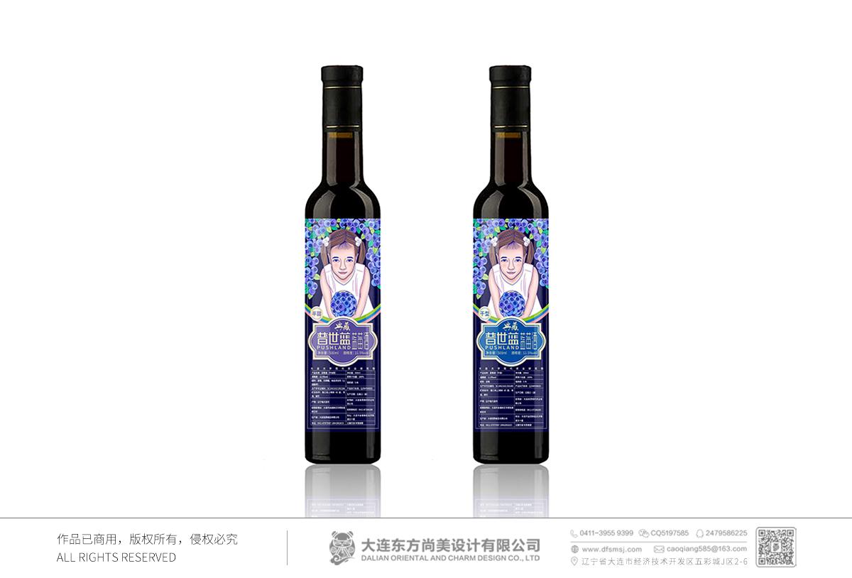 普世蓝_蓝莓酒包装_蓝莓包装_果汁包装