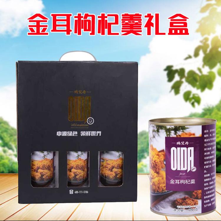 金耳枸杞羹罐頭禮盒裝方便即食400g*6罐素食湯飲品奶茶甜品湯免煮