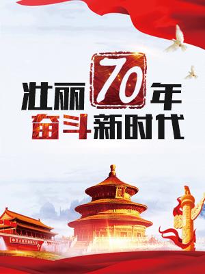 2020年《中国质量监管》期刊杂志