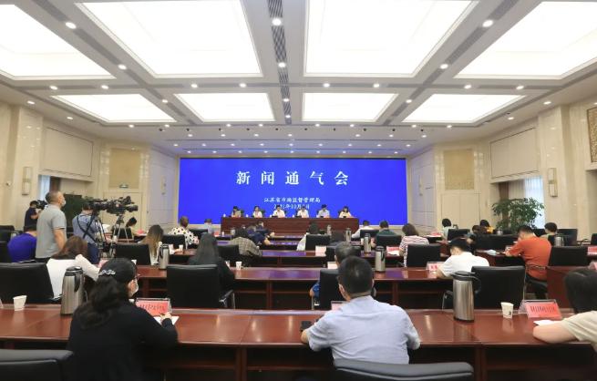 江苏省市场监管局召开深化改革创新推动生物医药产业高质量发展新闻通气会