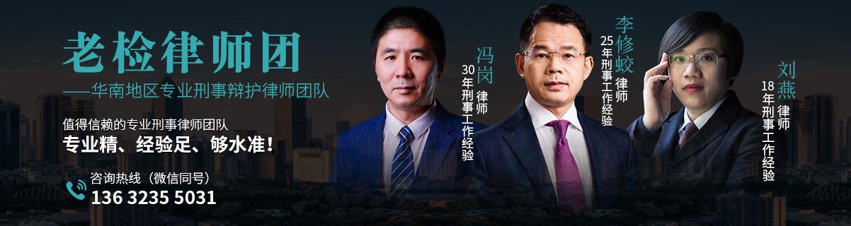 法律banner3(3).jpg