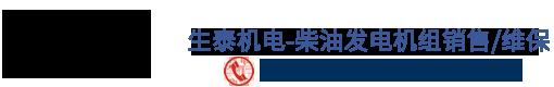 合肥澳門AG平台機電設備有限公司
