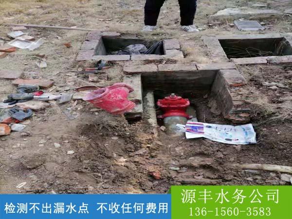 合肥管道漏水维修