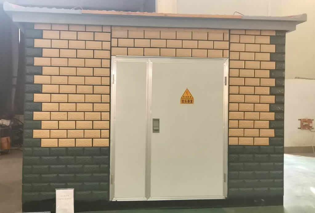 箱式變電站