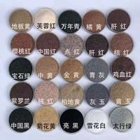 天然彩砂小.jpg